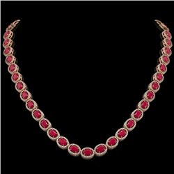 34.11 CTW Ruby & Diamond Halo Necklace 10K Rose Gold - REF-562X9T - 40404