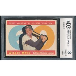 1960 Topps #564 Willie Mays AS (BCCG 8)
