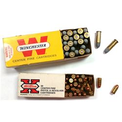 (2) Boxes of Winchester Ammunition.