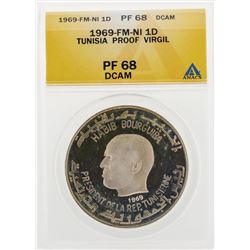 1969-FM-NI 1 Dinar Tunisia Proof Virgil Coin ANACS PF68 DCAM