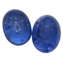 8.58 ctw Cabochon Mixed Tanzanite Parcel