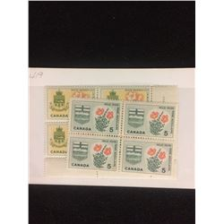 CANADIAN STAMPS LOT (WILD ROSE, WHITE GARDEN LILY)