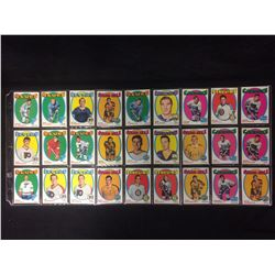 1971-72 TOPPS HOCKEY TRADING CARDS LOT