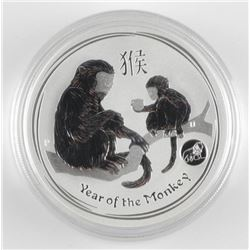 .9999 Fine Silver 'Year of the Monkey' Lunar Coin