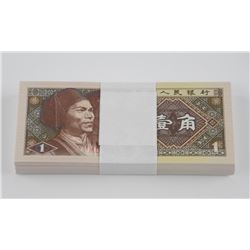 100x China 1 JIAO, 1980 UNC Notes - In Sequence (S