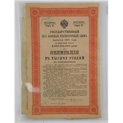 Lot 'Imperial Russia' Paper Notes, Stocks 1909, 19