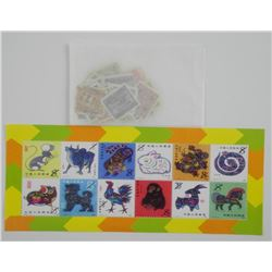 Lot (15) China Stamps and Sheet. 12 Zodiac Stamps