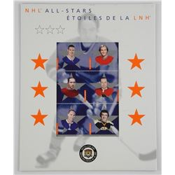 NHL All Star Stamps