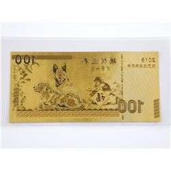2018 Year of the Dog - 23kt Gold Leaf Note