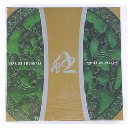 2001 Year of the Snake Stamp and Precious Coin Set