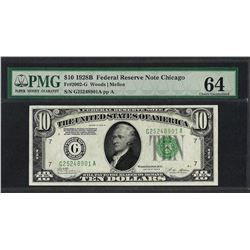1928B $10 Federal Reserve Note Fr.2002-G PMG Choice Uncirculated 64