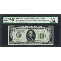1934 $100 Federal Reserve Note Chicago Light Green Seal PMG Very Choice Fine 35