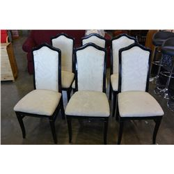 SET OF SIX UPOLSTERED DINING CHAIRS