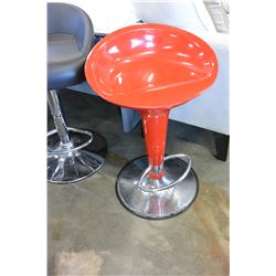 RED MODERN BAR STOOL
