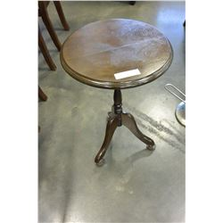 ROUND WALNUT WINE TABLE