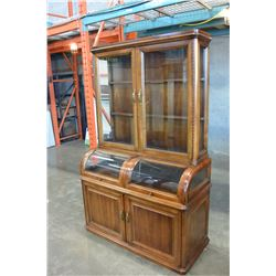 BEAUTIFUL STRATHROY FURNITURE WALNUT CURVED GLASS 2 PIECE DISPLAY CABINET