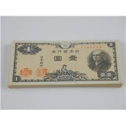 Lot - 1 YEN Notes - All Same Serial Number