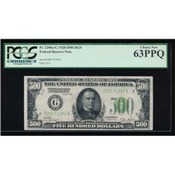 1928 $500 Chicago Federal Reserve Note PCGS 63PPQ