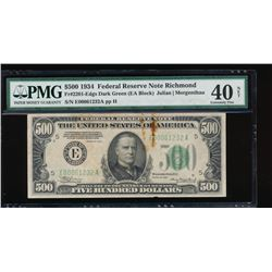 1934 $500 Richmond Federal Reserve Note PMG 40NET