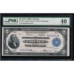 1918 $2 Chicago Federal Reserve Bank Note PMG 40