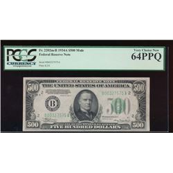 1934A $500 New York Federal Reserve Note PCGS 64PPQ