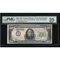 1934 $500 Minneapolis Federal Reserve Note PMG 25
