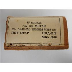 7.62MM METAK (8MM MAUSER) AMMO