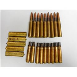 ASSORTED 30-06 AMMO/BRASS LOT