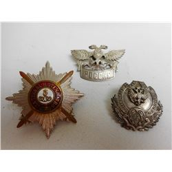 ASSORTED USSR MILITARY BADGES
