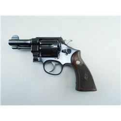 SMITH &WESSON , MODEL: MARK II HAND EJECTOR  , CALIBER: 455 REV