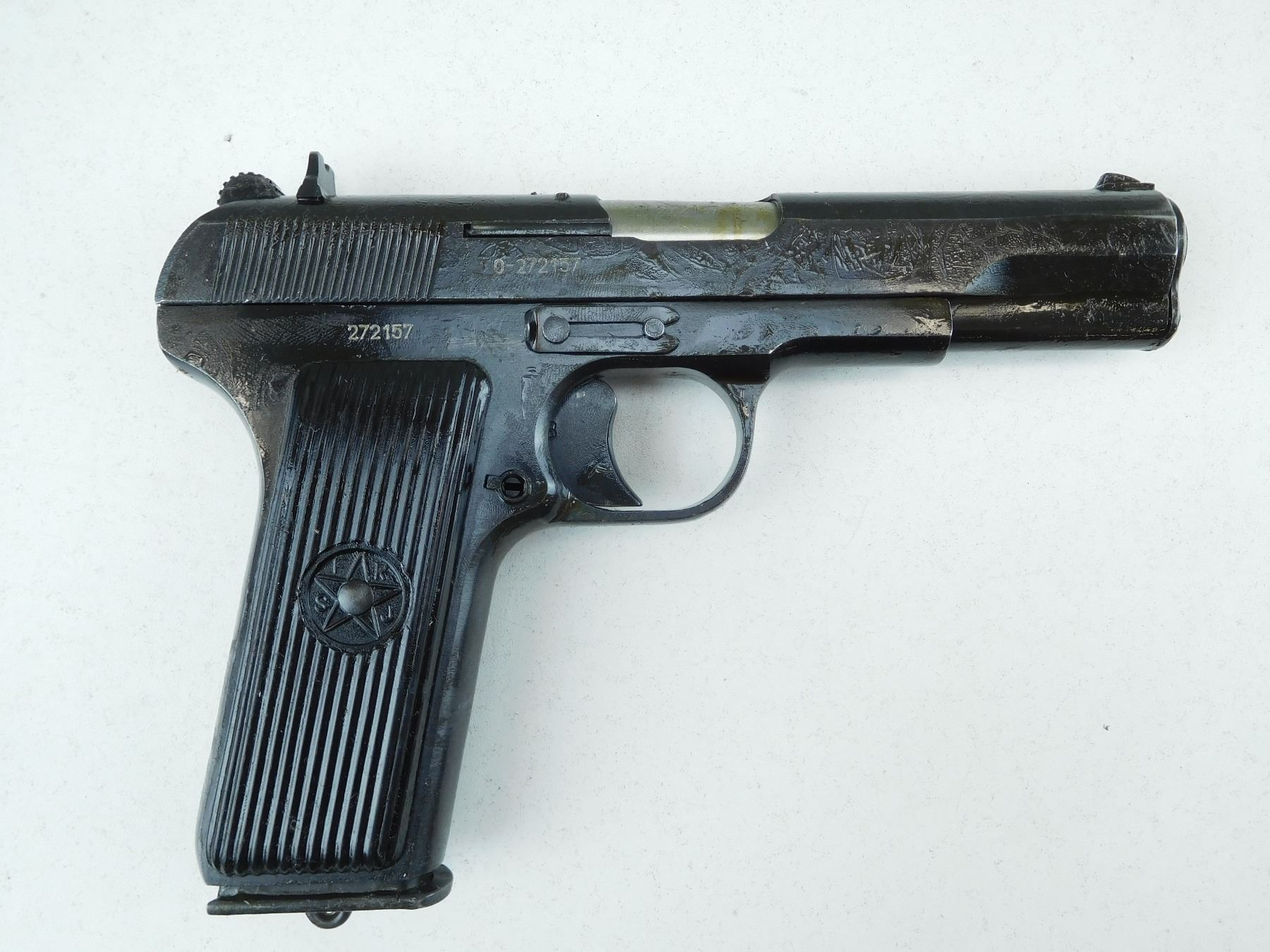 yugo tokarev for sale