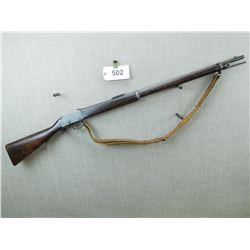 MARTINI HENRY  , MODEL: MARK IV  , CALIBER: 450/577 MARTINI