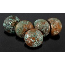 U.S. Indian Service Buttons - Tiffany & Co c.1854-