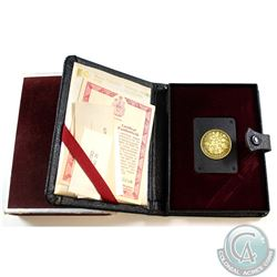 Canada 1977 Canada $100 Queen's Silver JubileeFlower 22k Gold Coin in Original Box with COA.