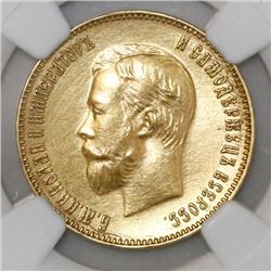 Russia, 10 roubles, Nicholas II, 1911, NGC AU details / cleaned.
