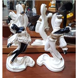 PAIR VINTAGE FAVORWARE DANCER FIGURINES