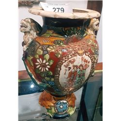 SATSUMA VASE W/FIGURAL DRAGONS AND GEISHA GIRL MOTIF