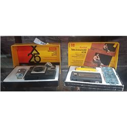TWO VINTAGE KODAK INSTAMATIC CAMERAS IN BOXES