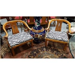 PAIR OF DESIGNER CHAIRS W/ZEBRA PRINT