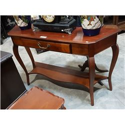 MAHOGANY SOFA TABLE