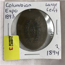 """Elongated Large Penny - Columbian Expo 1893 """"Chicago World's Fair"""""""