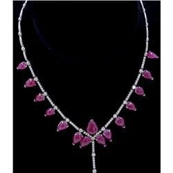 46.96ct Burma Ruby (No lead filled, not treated) 14K White Gold Necklace