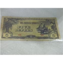 PAPER NOTE - THE JAPANESE GOVERNMENT - FIVE RUPEES - WWII - BURMA OCCUPATION BY JAPAN