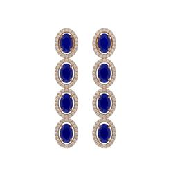 6.47 CTW Sapphire & Diamond Halo Earrings 10K Rose Gold - REF-109N5Y - 40509