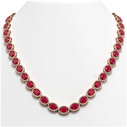 52.15 CTW Ruby & Diamond Halo Necklace 10K Rose Gold - REF-655H3A - 40557