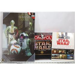 STARWARS THE MAKING OF EPISODE 1 NOVEL WITH