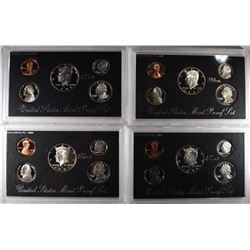 1995, 2-1997, 1998 U.S. SILVER PROOF SETS