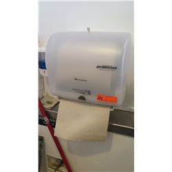 enMotion Motion Sensor Paper Towel Dispenser