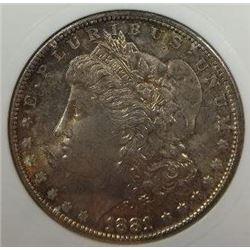 1881-S Morgan Silver Dollar  PCI MS66