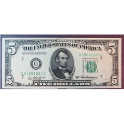 1950 B $5 Federal Reserve Note